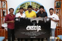 Vijay Sethupathi Released Alti First Look Poster Photos