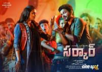 Sarkar Movie Posters (2)