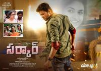 Sarkar Movie Posters (3)