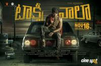 Taxiwala Release Date Poster