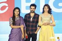 Hello Guru Prema Kosame Movie Success Meet Photos