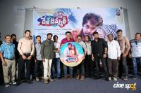Desa Dhimmari Movie Audio Launch Photos
