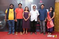 Maggy Movie Press Meet Photos