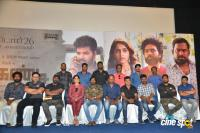 Jarugandi Movie Press Meet Photos