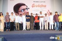 Ghantasala Biopic Teaser Launch Photos