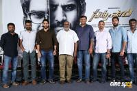 Savyasachi Movie Trailer Launch Photos