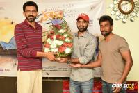 Sekhar Kammula Launches Hawaa Concept Poster Photos