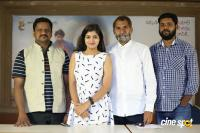 Bailampudi Movie First Look Launch Photos