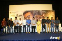 Utharavu Maharaja Movie Press Meet Photos