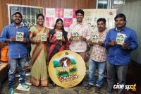 Thorati Movie Audio Launch Photos
