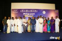 Thorati Movie Press Meet Photos