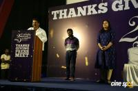 Trident Arts Thanks Giving Press Meet (11)