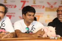 Adhugo Movie Press Meet (10)