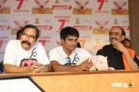 Adhugo Movie Press Meet (11)