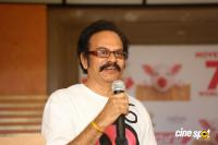 Adhugo Movie Press Meet (9)