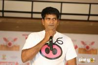 Adhugo Movie Press Meet (6)
