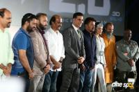 2.0 Movie Trailer Launch Photos