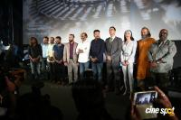 2.0 Film Trailer Launch (41)