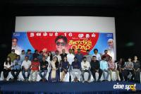 Kaatrin Mozhi Movie Press Meet Photos