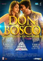 Amar Akbar Anthony Movie Don Bosco Song Release Poster