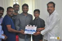 Blue Whale Movie Pooja Photos