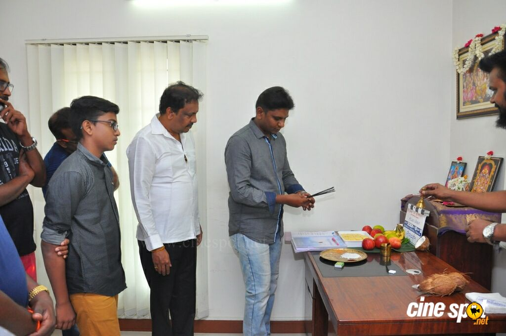 Blue Whale Social Thriller Film Pooja (4)
