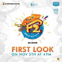 F2 - Fun & Frustration First Look Announcement