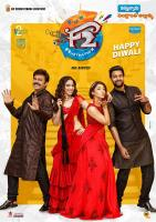 F2 - Fun & Frustration Movie First Look Poster
