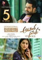 Aravinda Sametha 5th Week Posters (1)