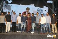 Amar Akbar Anthony Pre Release Event Photos
