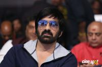 Ravi Teja at Amar Akbar Anthony Pre Release Event (3)