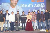Taxiwala Movie Pre Release Event Photos