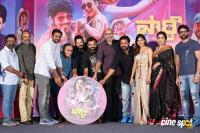 Party Movie Audio Launch Photos