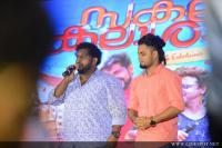 Sakalakalashala Audio Launch (58)