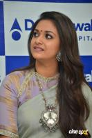 Keerthy Suresh Launches Dr Agarwal Eye Hospital (15)