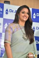 Keerthy Suresh Launches Dr Agarwal Eye Hospital (7)
