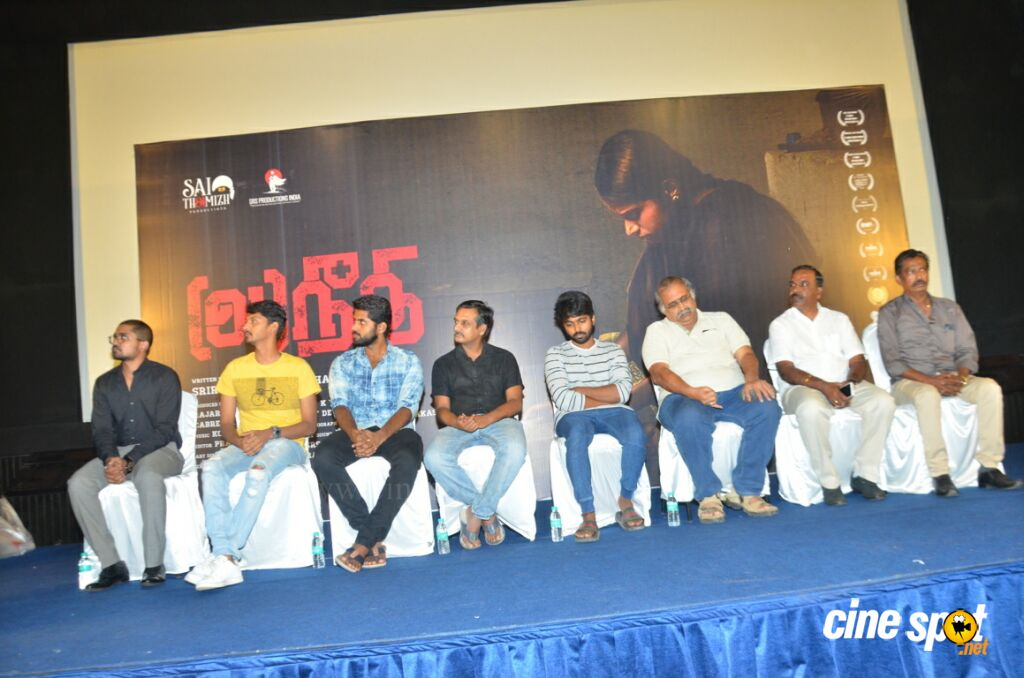 Aneethi Short Film Screening (19)
