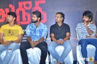 Aneethi Short Film Screening (22)