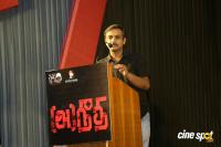 Aneethi Short Film Screening (39)