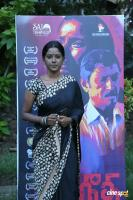 Aneethi Short Film Screening (5)