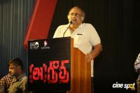 Aneethi Short Film Screening (6)