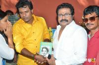 Agampavam Movie Launch (16)