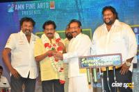 School Campuz Movie Audio Launch Photos
