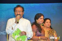 School Campuz Movie Audio Launch (13)