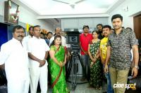 P3 (PPP) Movie Opening Photos