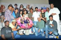 Ivanukku Engeyo Macham Irukku Audio Launch Photos