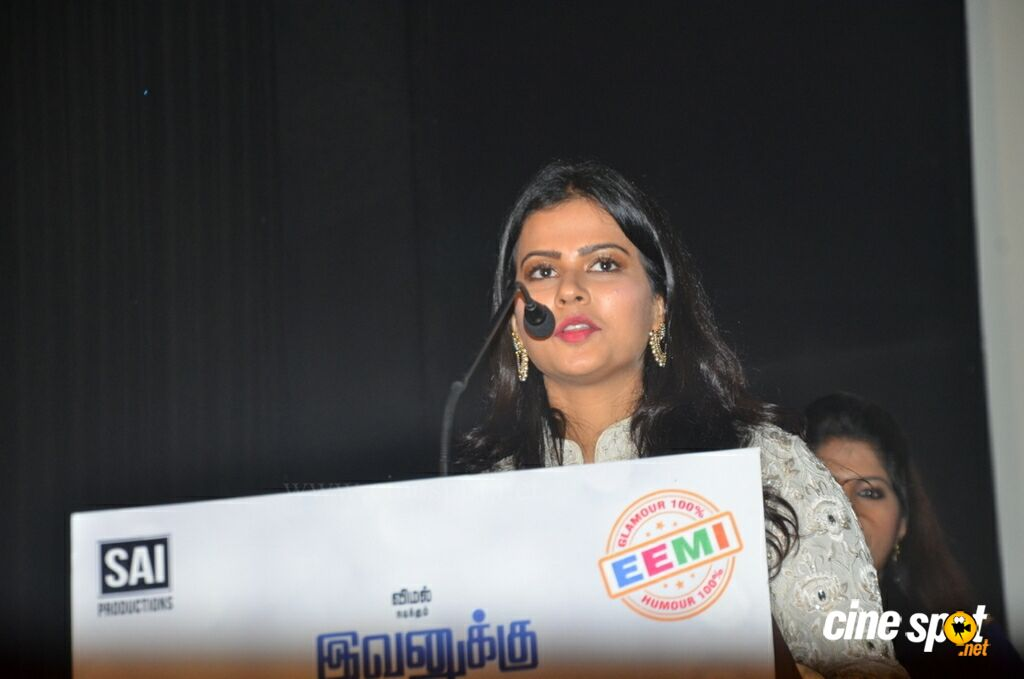 Evanukku Engeyo Matcham Irukku Audio Launch (36)