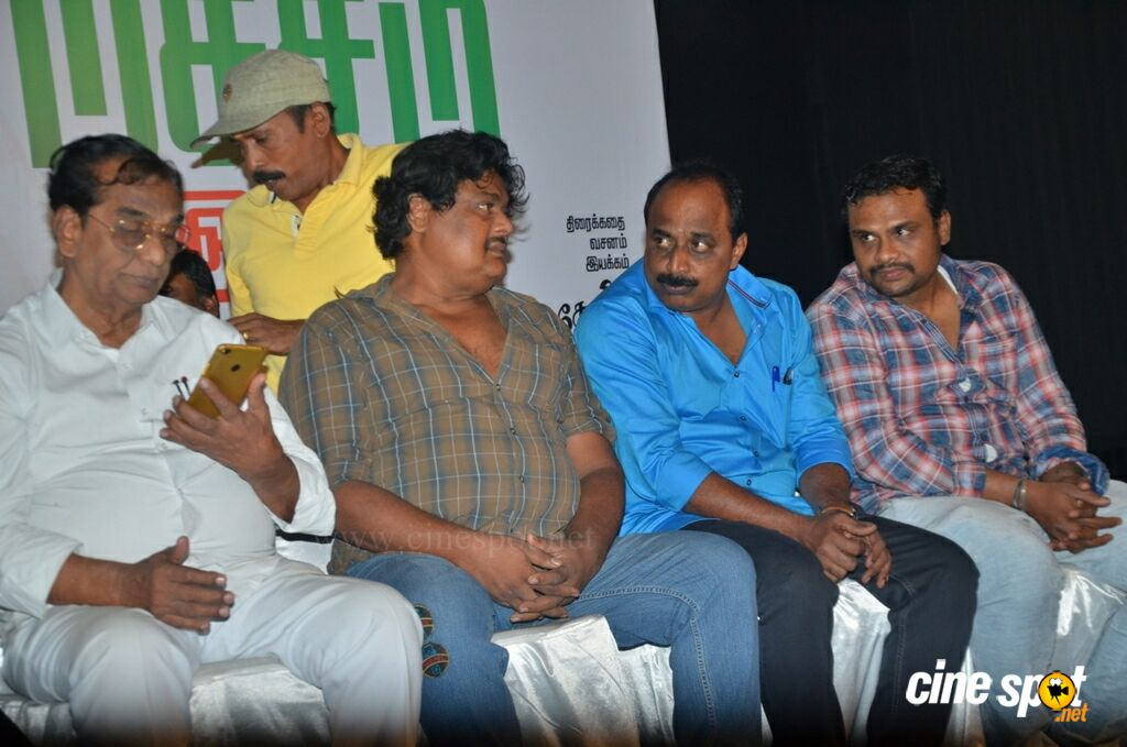 Evanukku Engeyo Matcham Irukku Audio Launch (8)