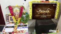 Anunnaki Movie Launch (1)