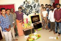 Anunnaki Movie Pooja Photos